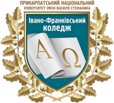 Івано-Франківський коледж